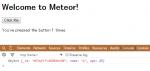 20150315_meteorjs_image
