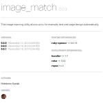20150329_image_match_image